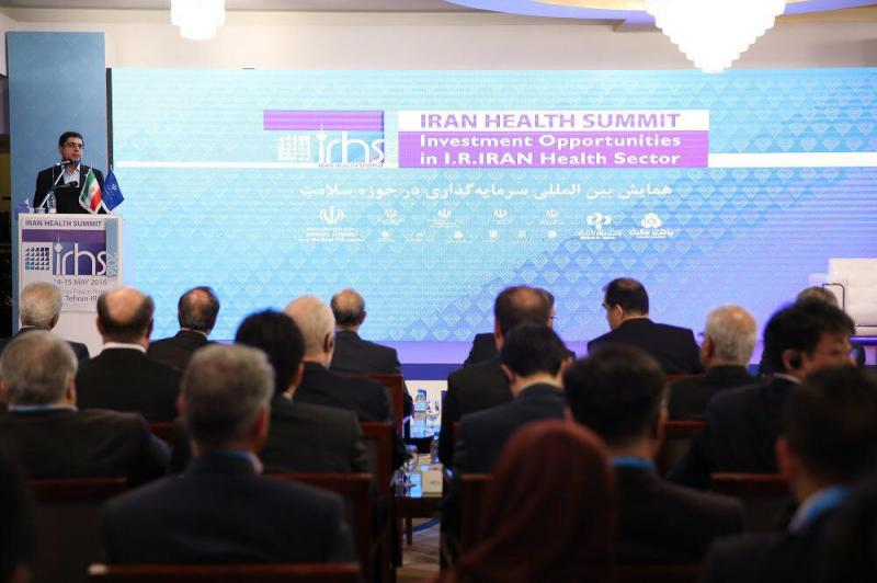 Iran Health Summit 2016